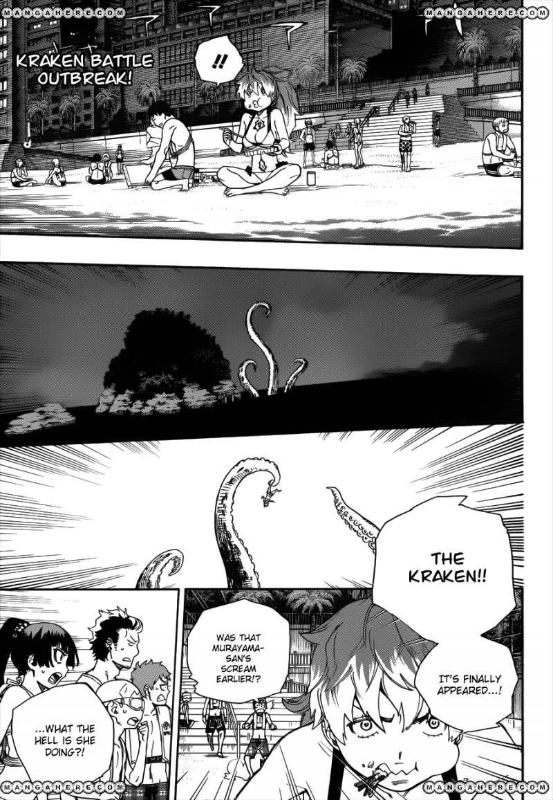 Ao no Exorcist 37 Page 1