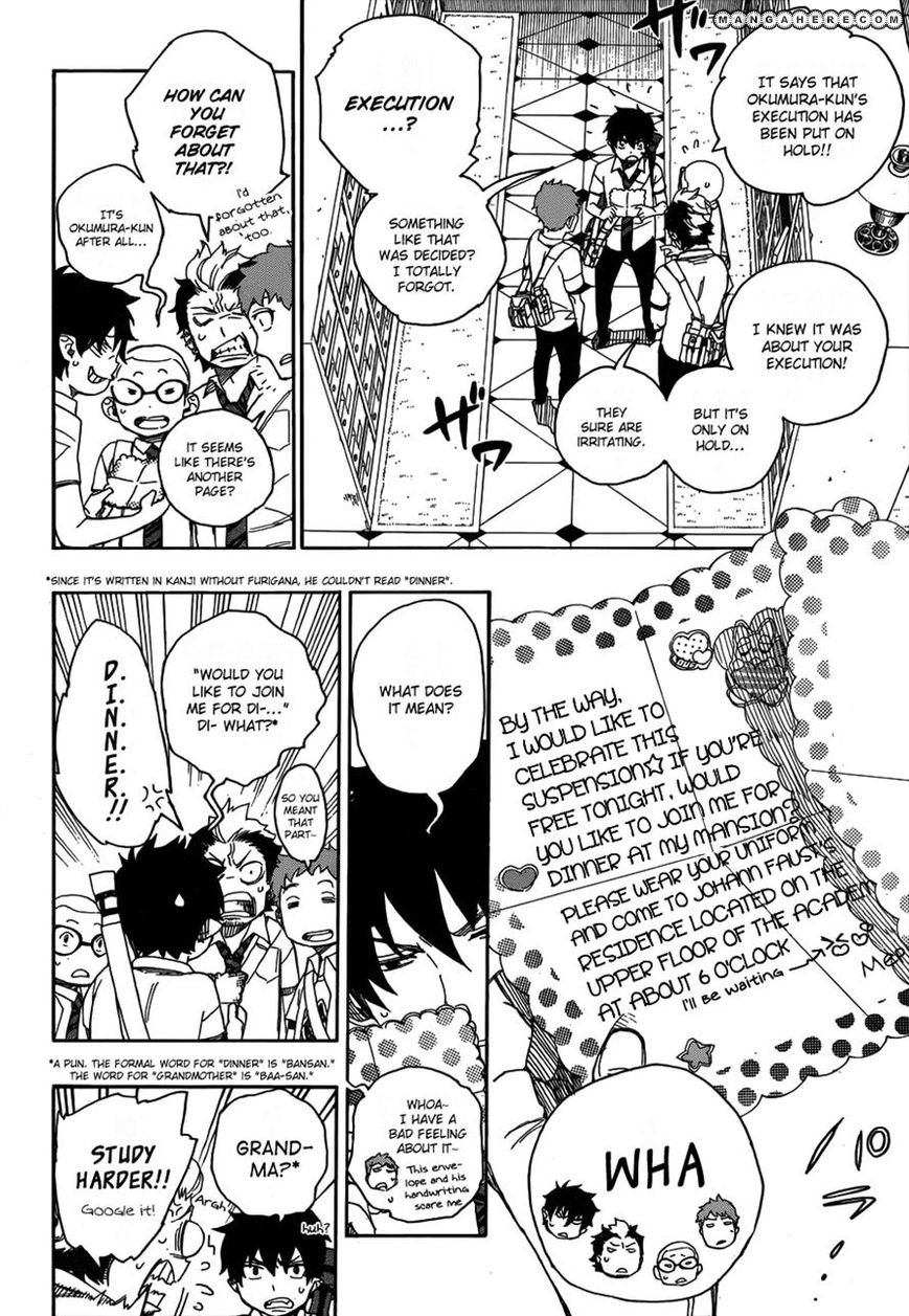 Ao no Exorcist 39 Page 3