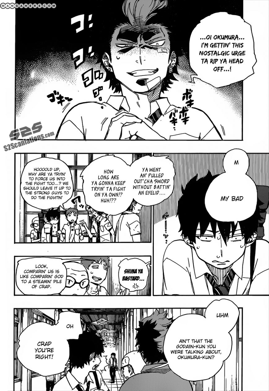Ao no Exorcist 43 Page 2