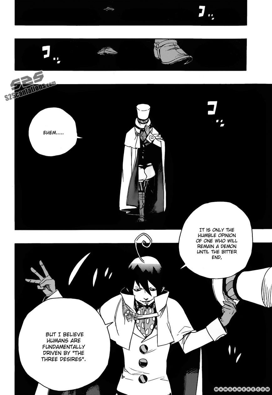 Ao no Exorcist 44 Page 3
