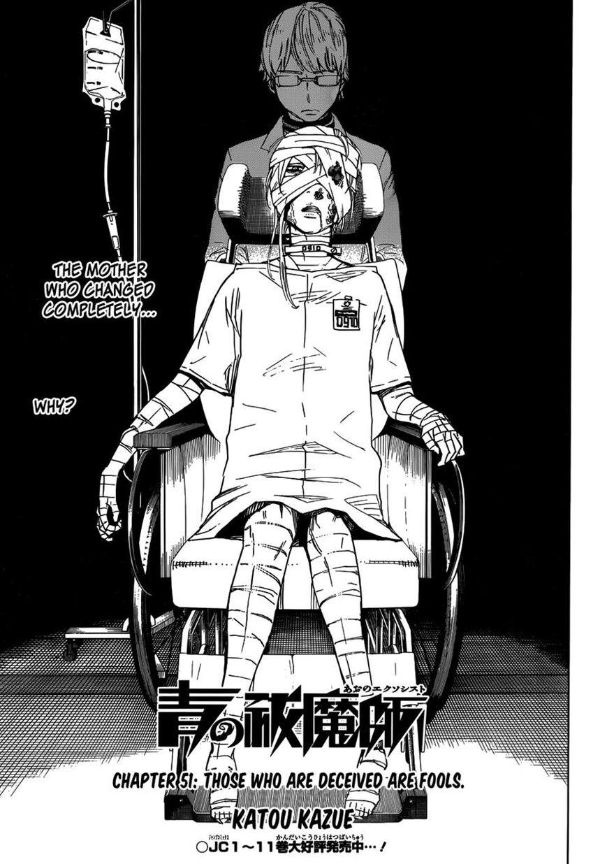 Ao no Exorcist 51 Page 1