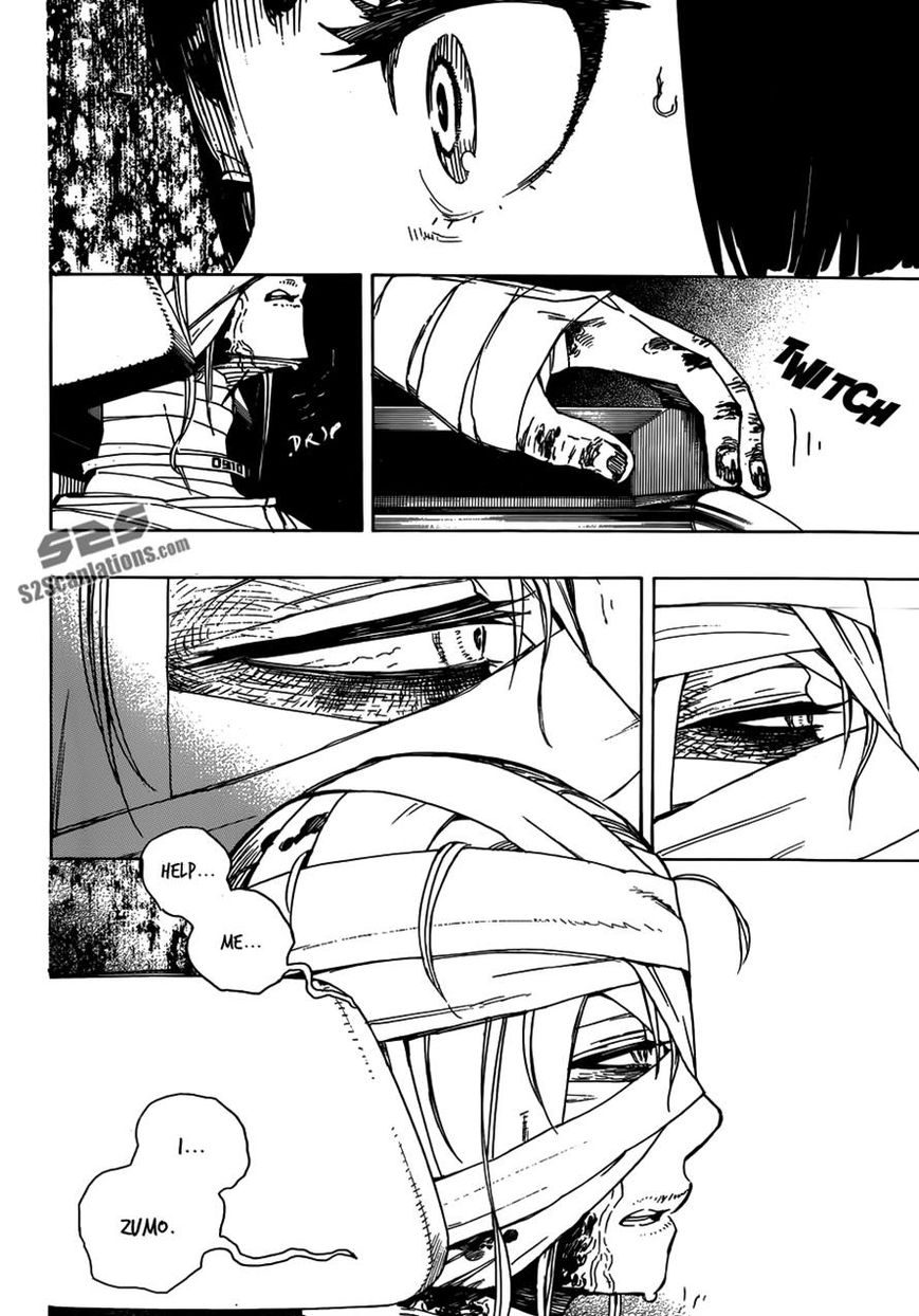 Ao no Exorcist 51 Page 2