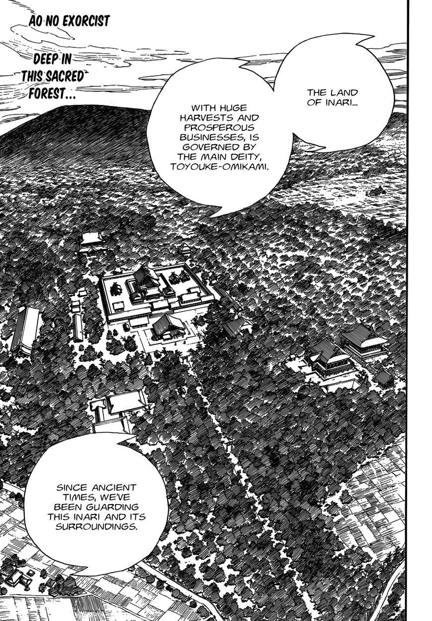 Ao no Exorcist 52 Page 2