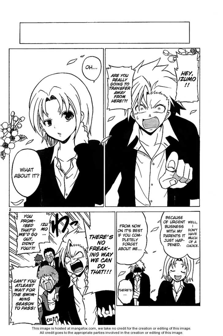Kunisaki Izumo no Jijou 2 Page 3