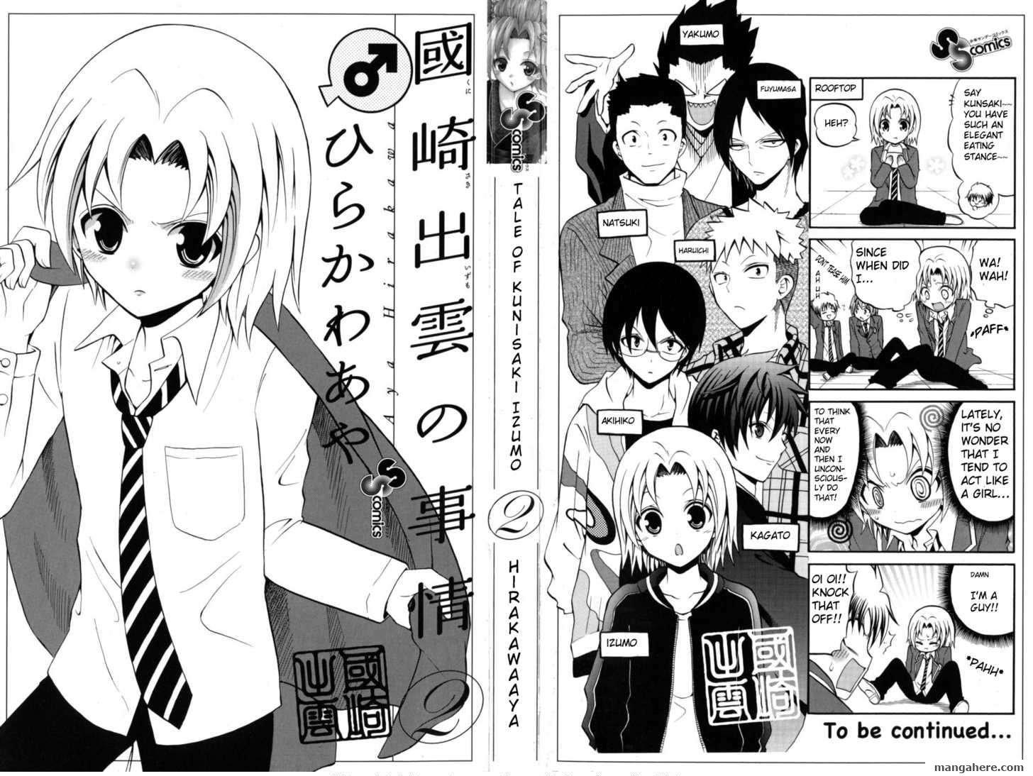 Kunisaki Izumo no Jijou 9 Page 1