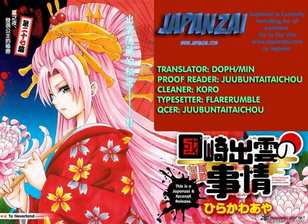 Kunisaki Izumo no Jijou 31 Page 1