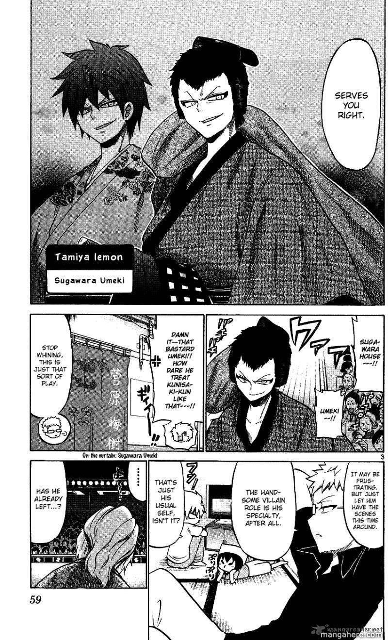 Kunisaki Izumo no Jijou 32 Page 4