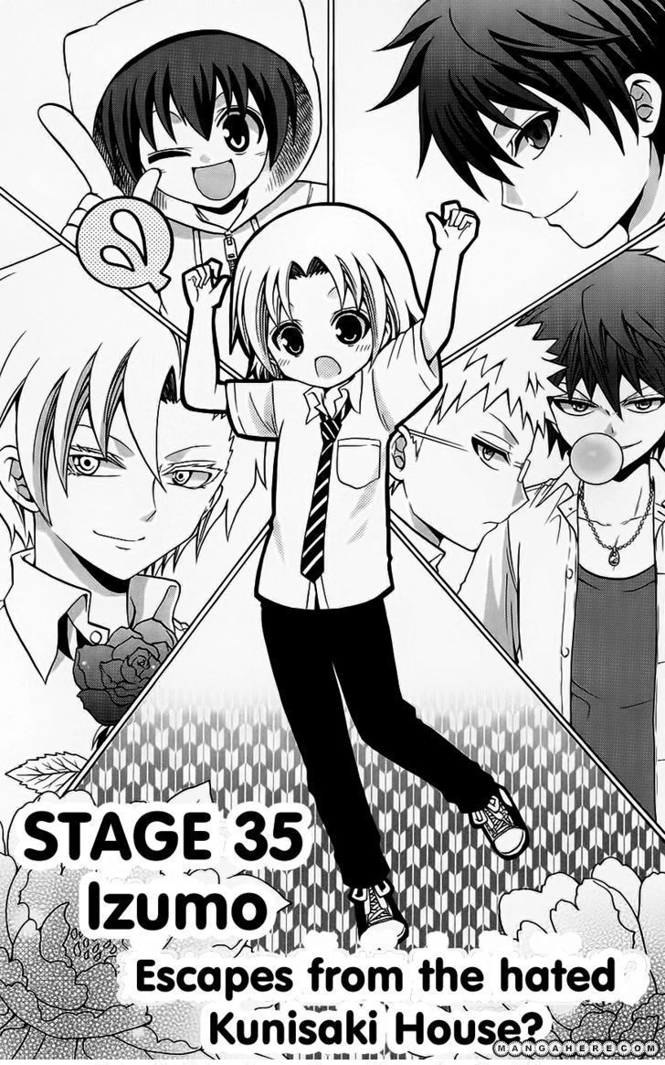 Kunisaki Izumo no Jijou 35 Page 2