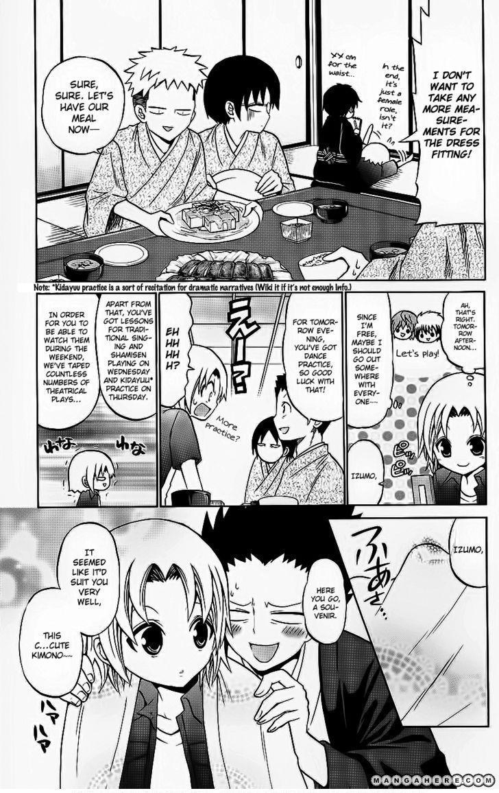 Kunisaki Izumo no Jijou 35 Page 4