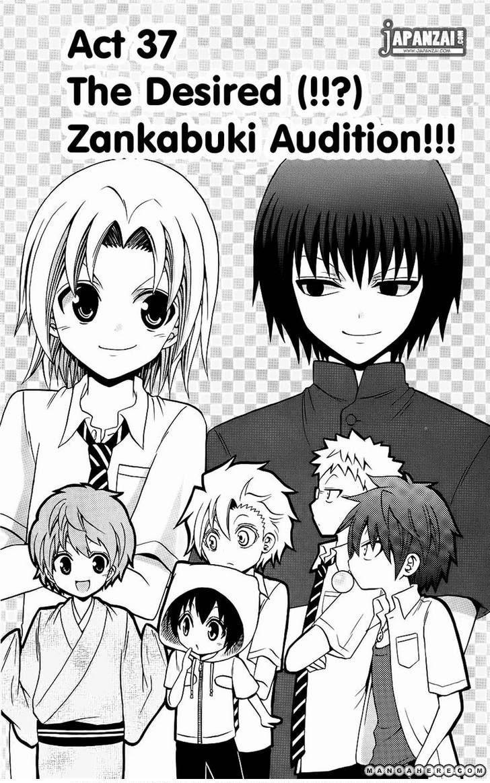 Kunisaki Izumo no Jijou 37 Page 1