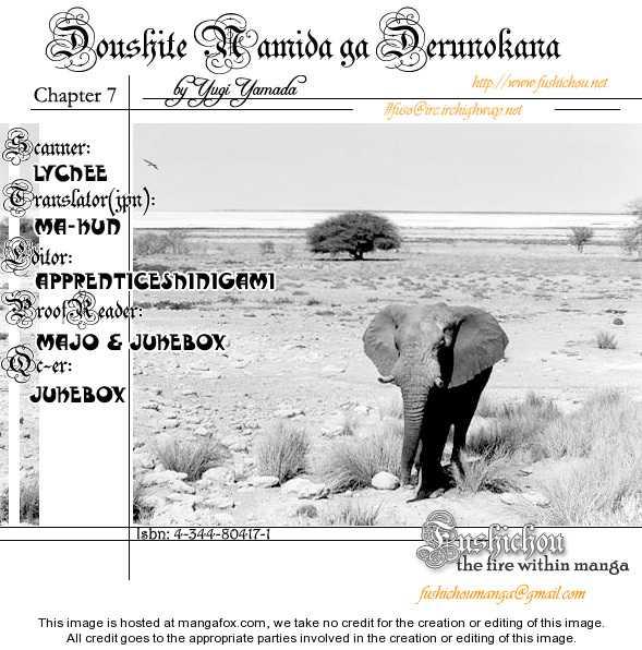 Doushite Namida ga Derunokana 7 Page 2