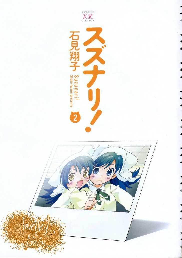 Suzunari! 1 Page 2
