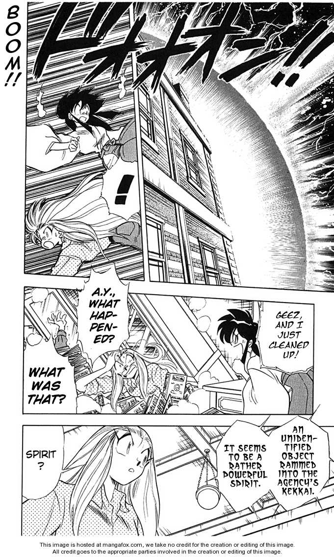 Ghost Sweeper Mikami 9 Page 4
