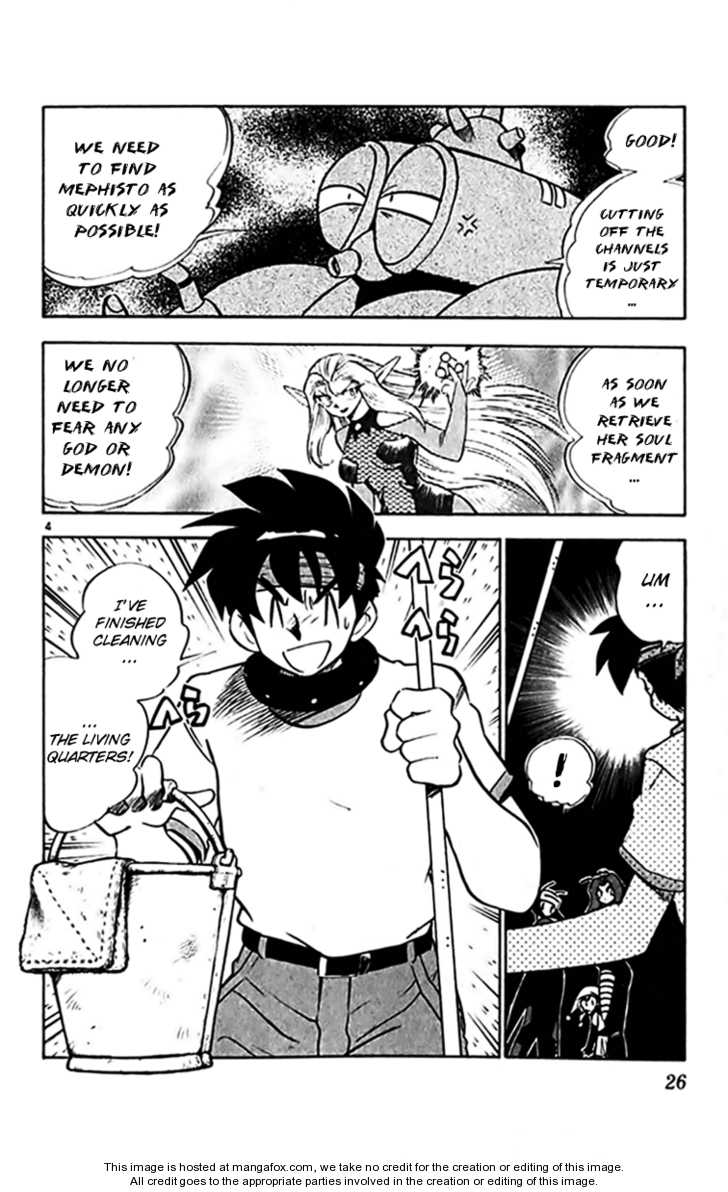Ghost Sweeper Mikami 2 Page 4