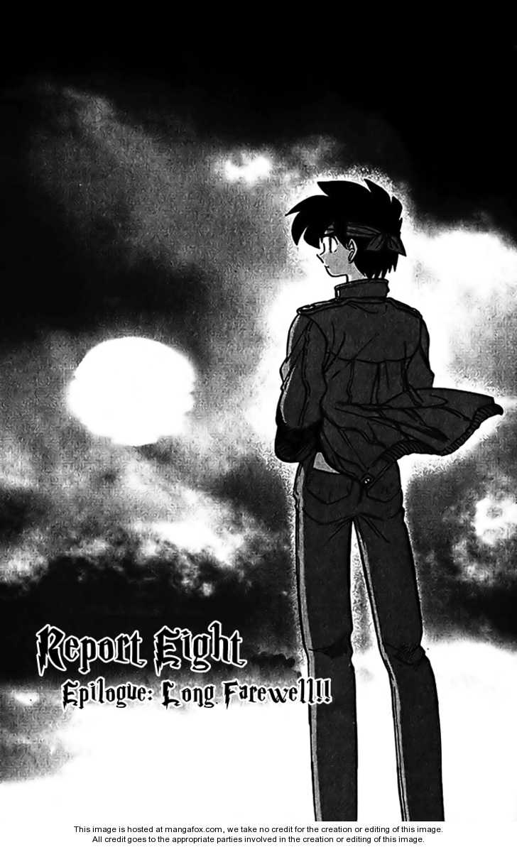 Ghost Sweeper Mikami 8 Page 1