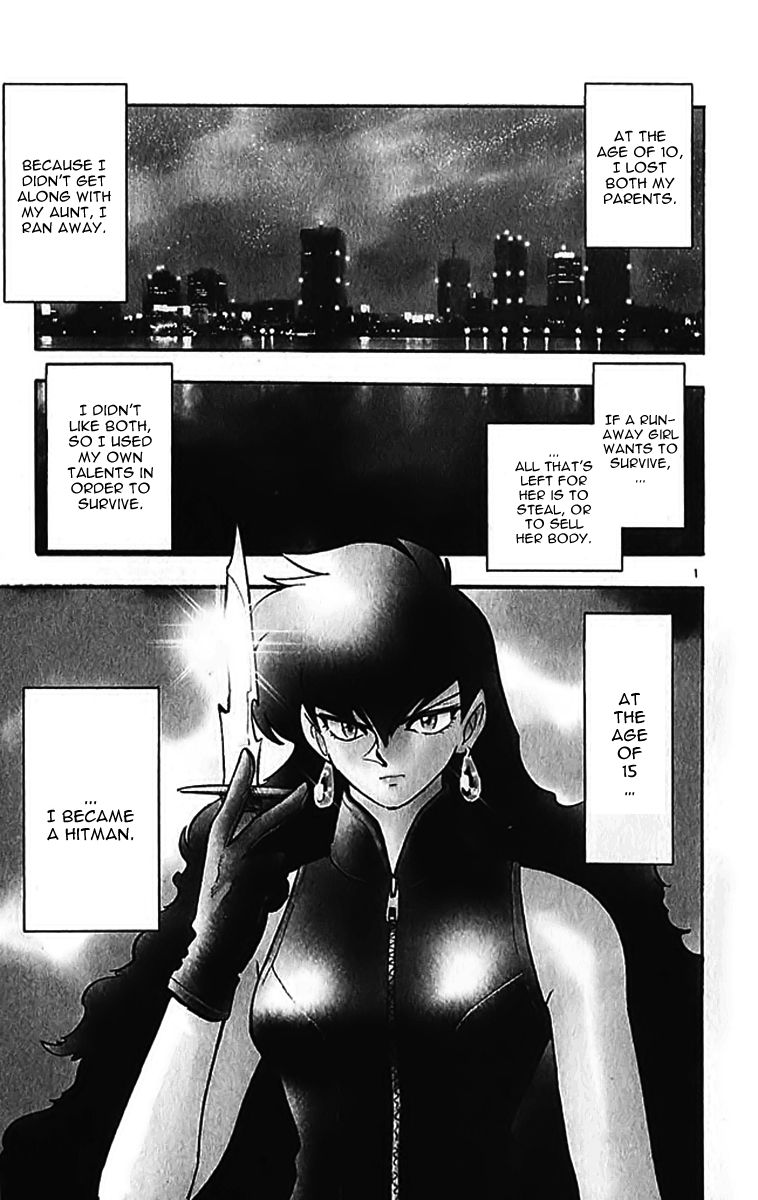 Ghost Sweeper Mikami 390 Page 1