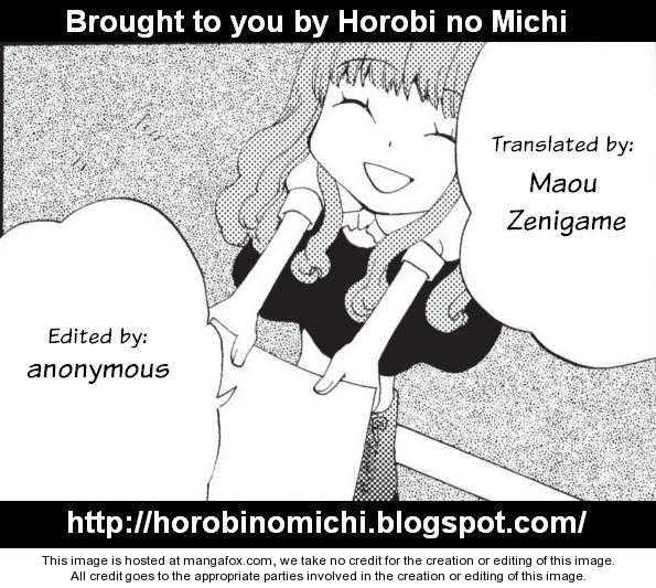 Watashi no Taisetsu na Tomodachi 8 Page 1