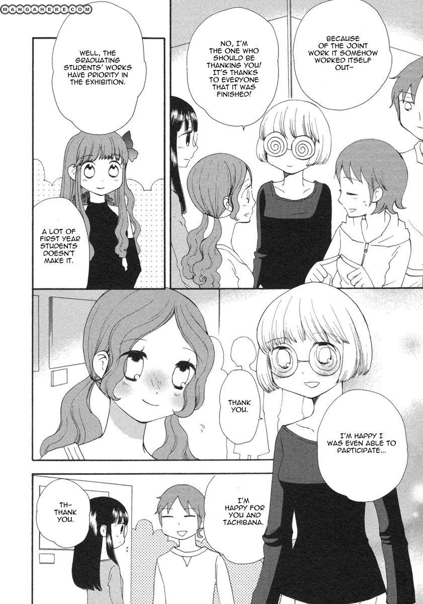 Watashi no Taisetsu na Tomodachi 17 Page 4