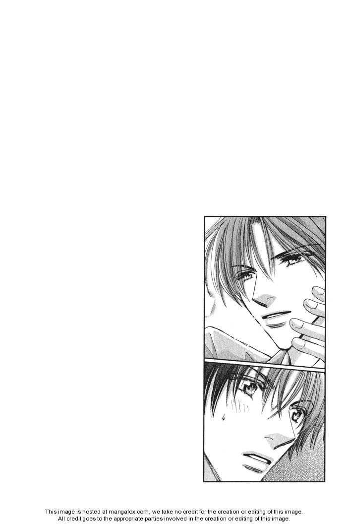 Takumi-kun Series 7 Page 1
