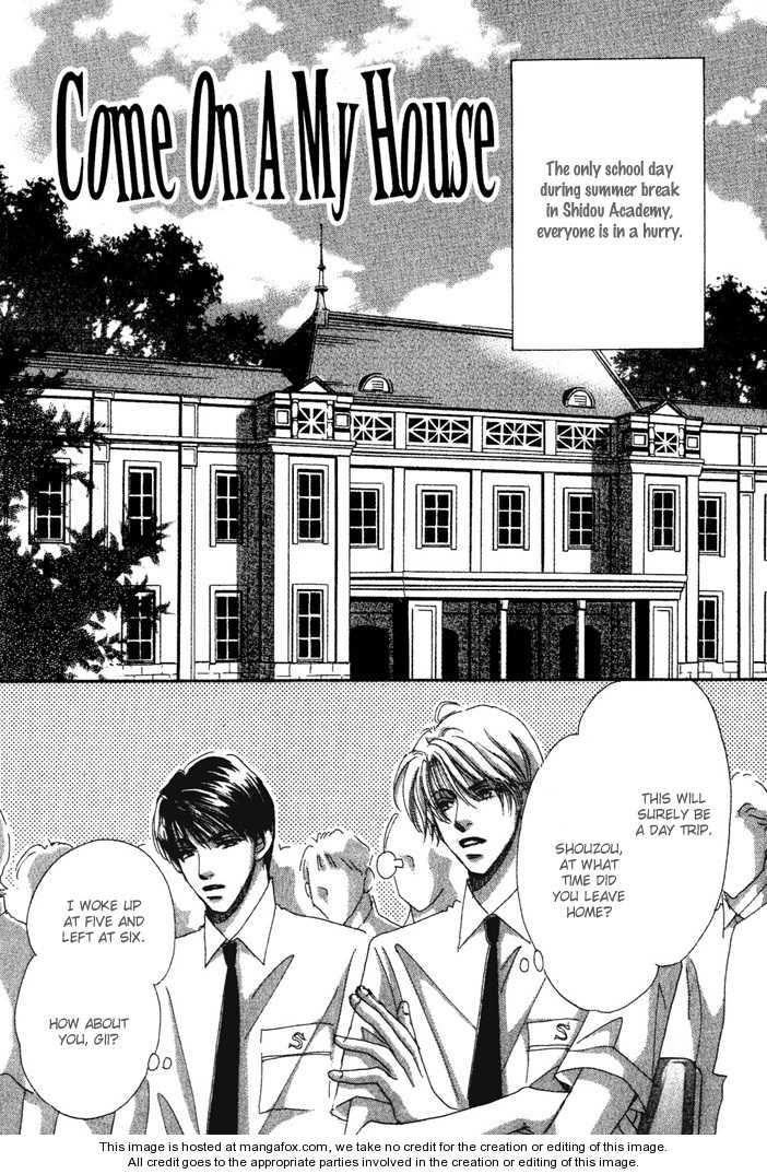 Takumi-kun Series 7 Page 2