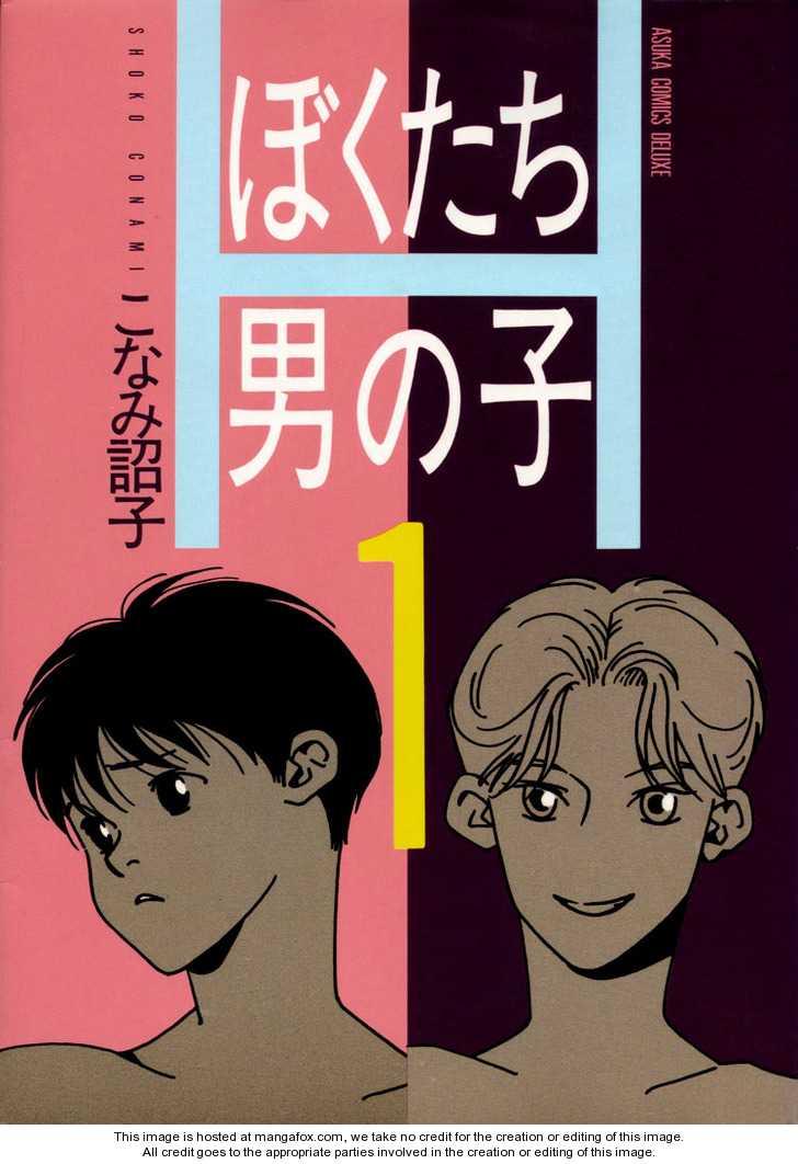 Bokutachi Otokonoko 1 Page 1