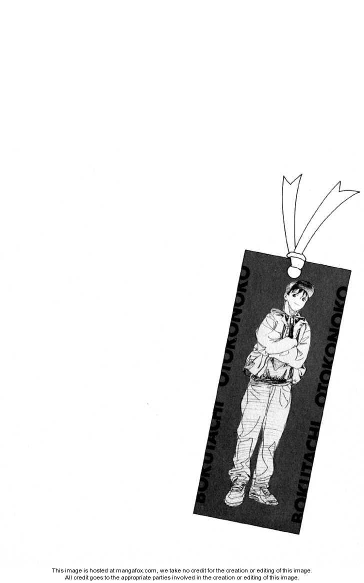 Bokutachi Otokonoko 2 Page 2
