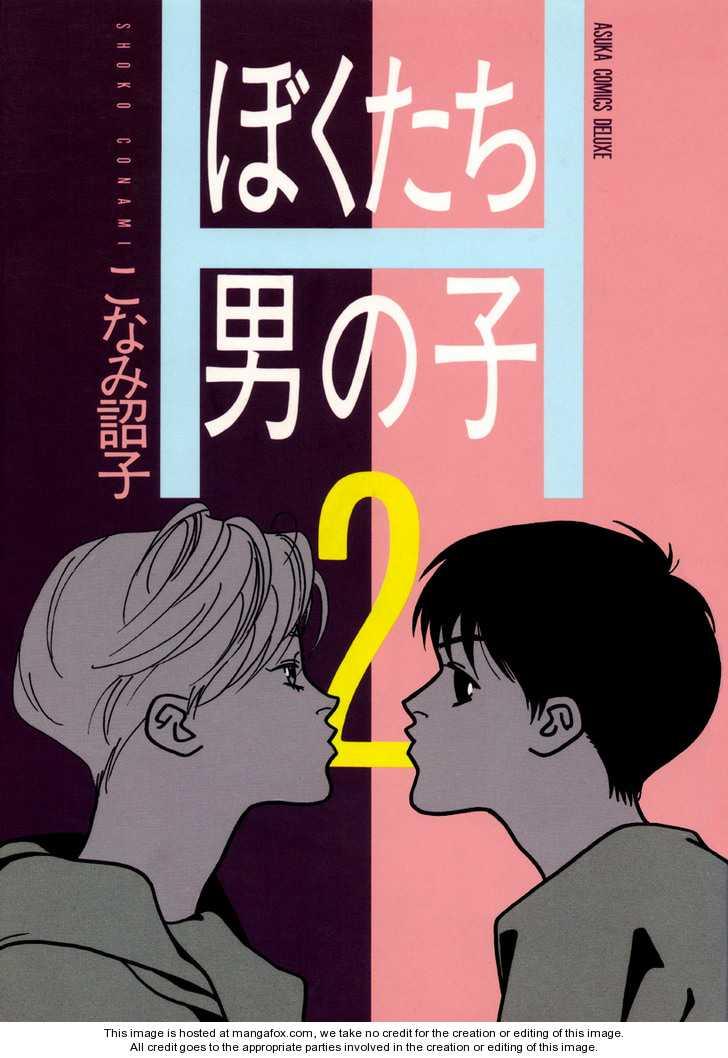 Bokutachi Otokonoko 5 Page 1