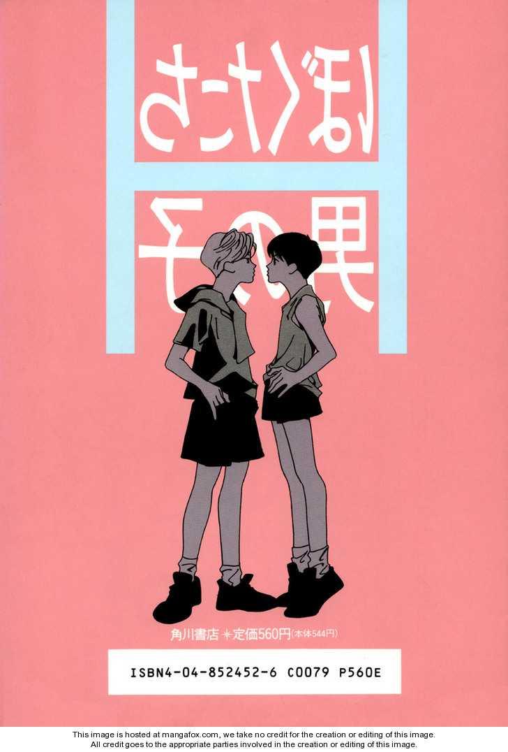 Bokutachi Otokonoko 5 Page 2