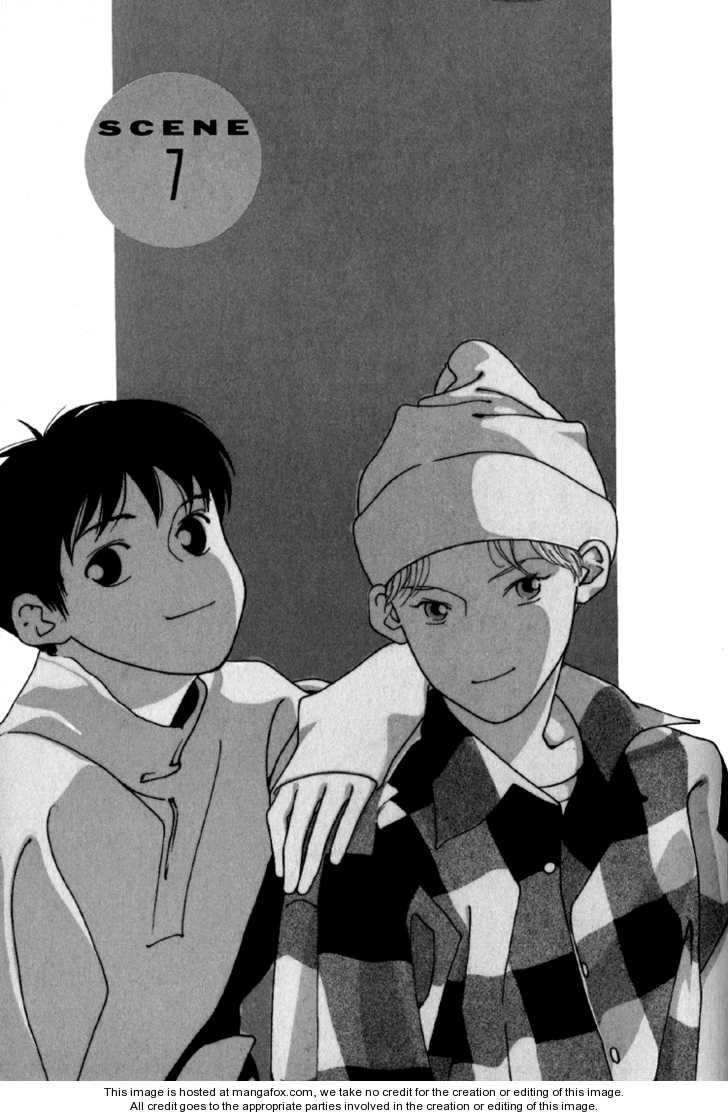 Bokutachi Otokonoko 7 Page 1