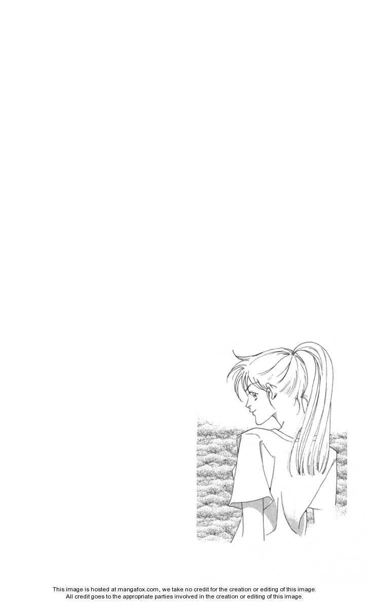 Bokutachi Otokonoko 7 Page 2