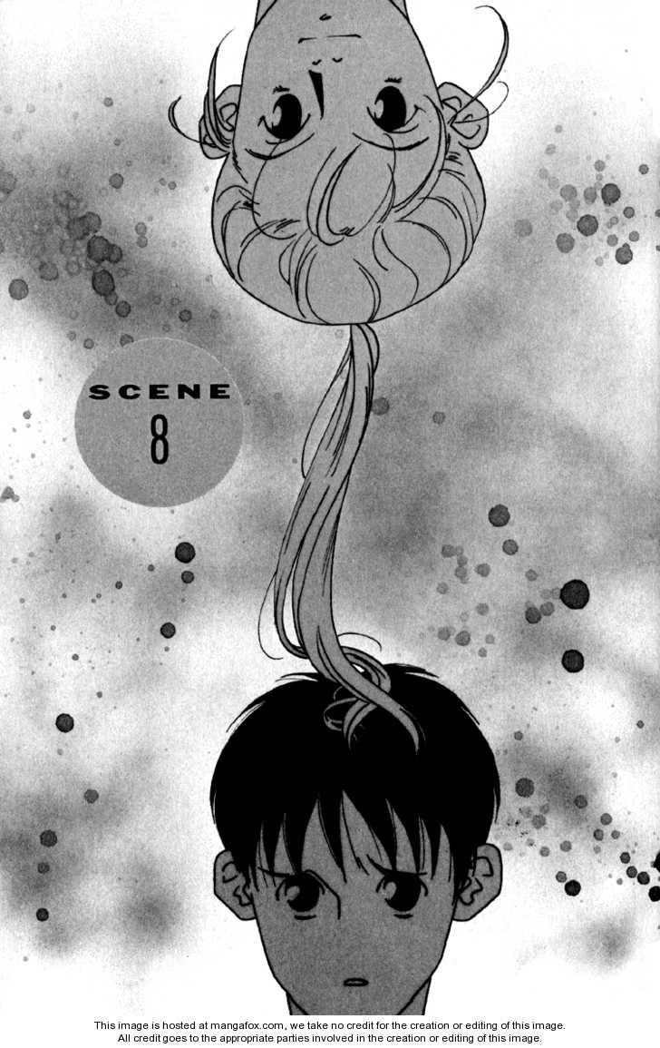 Bokutachi Otokonoko 8 Page 1