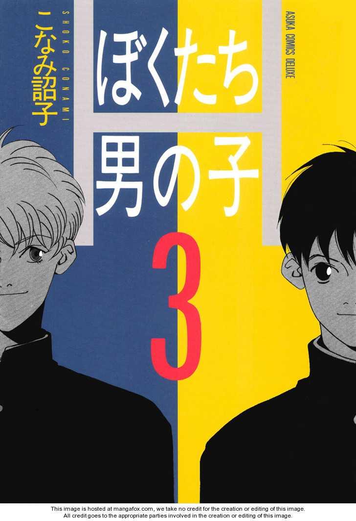 Bokutachi Otokonoko 9 Page 1