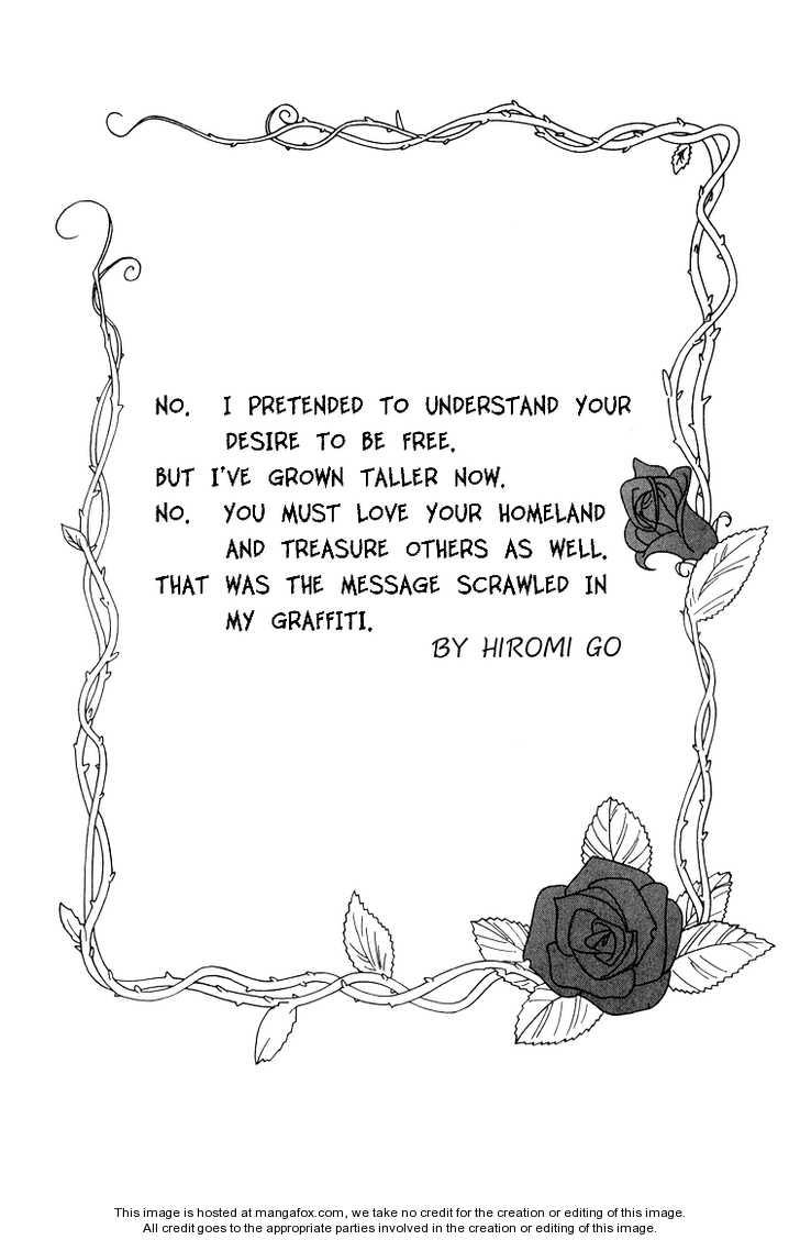 Bokutachi Otokonoko 10 Page 2