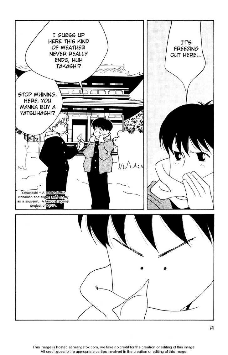 Bokutachi Otokonoko 11 Page 2