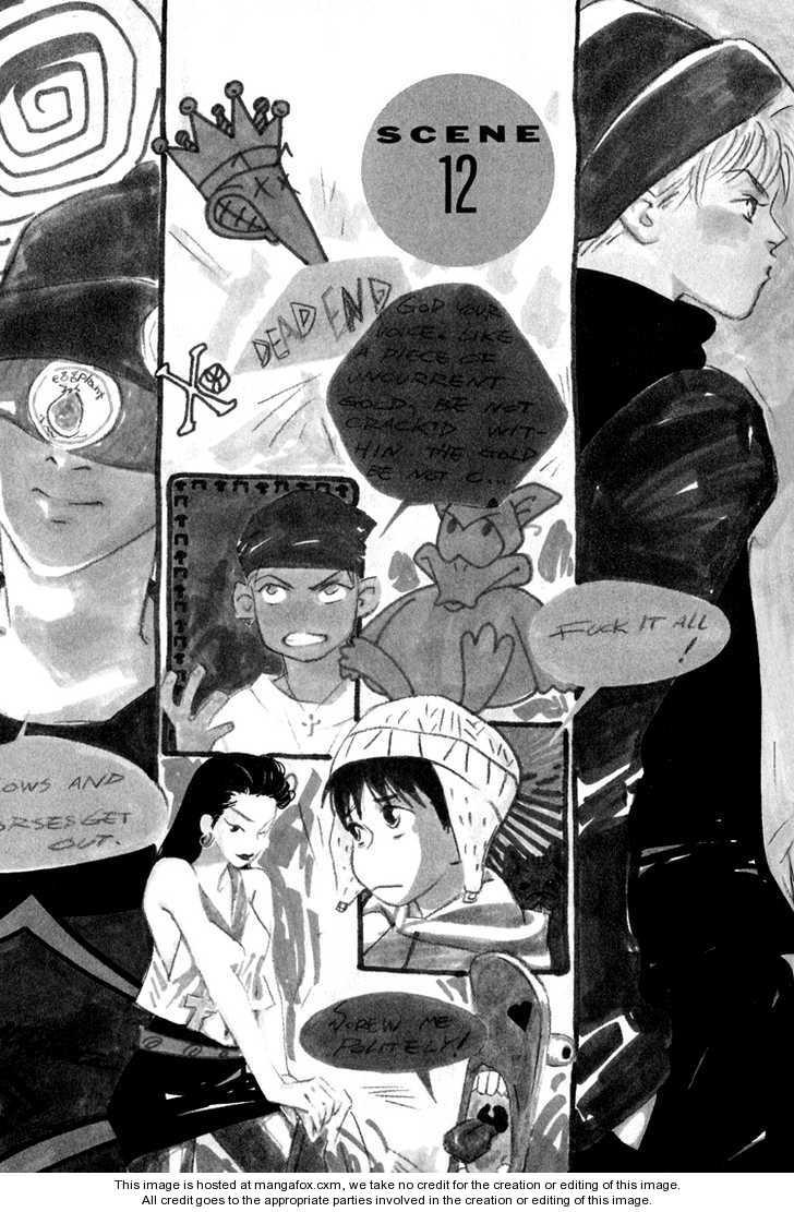 Bokutachi Otokonoko 12 Page 1