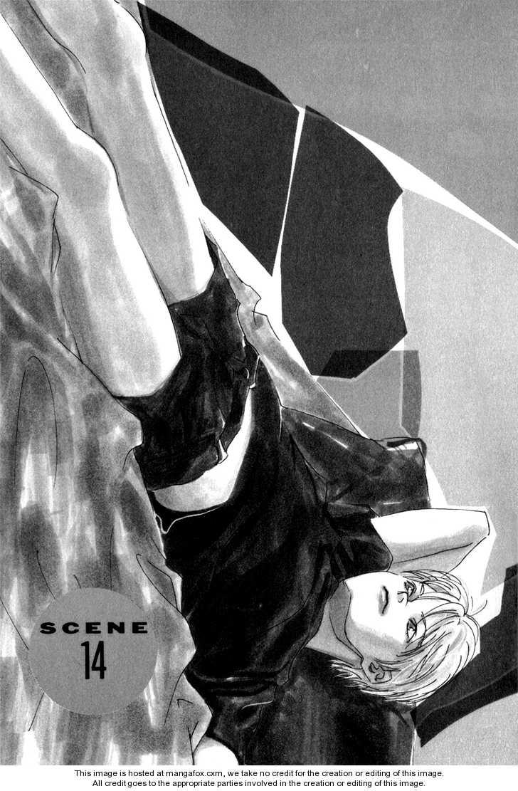 Bokutachi Otokonoko 14 Page 1