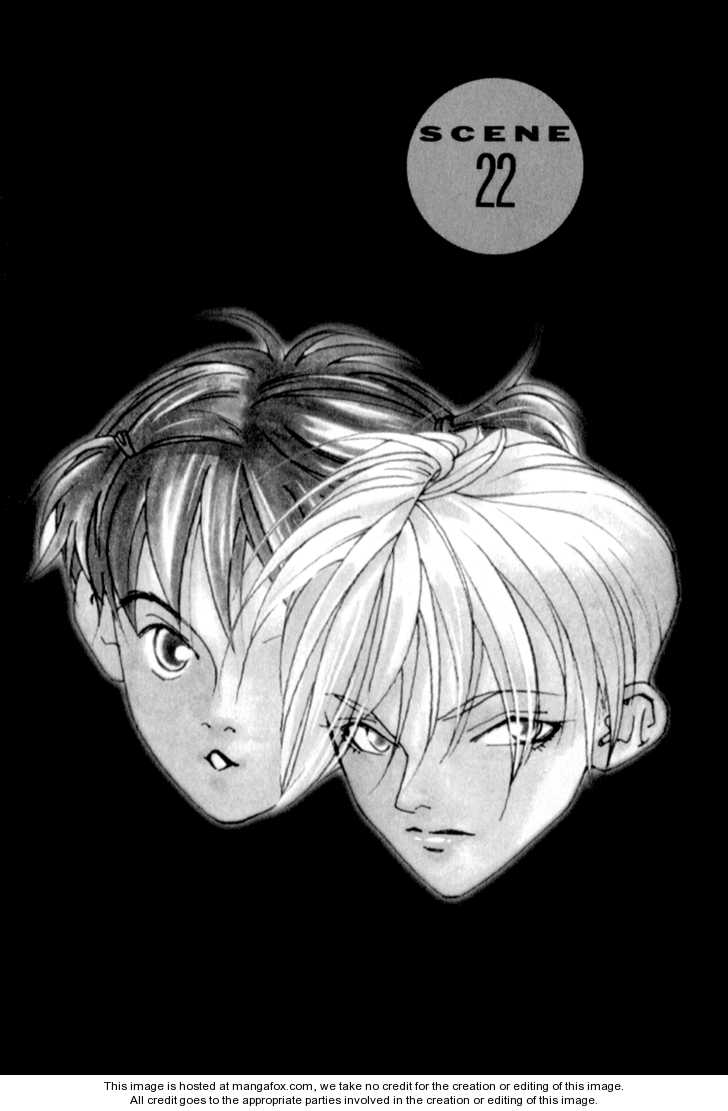 Bokutachi Otokonoko 22 Page 1