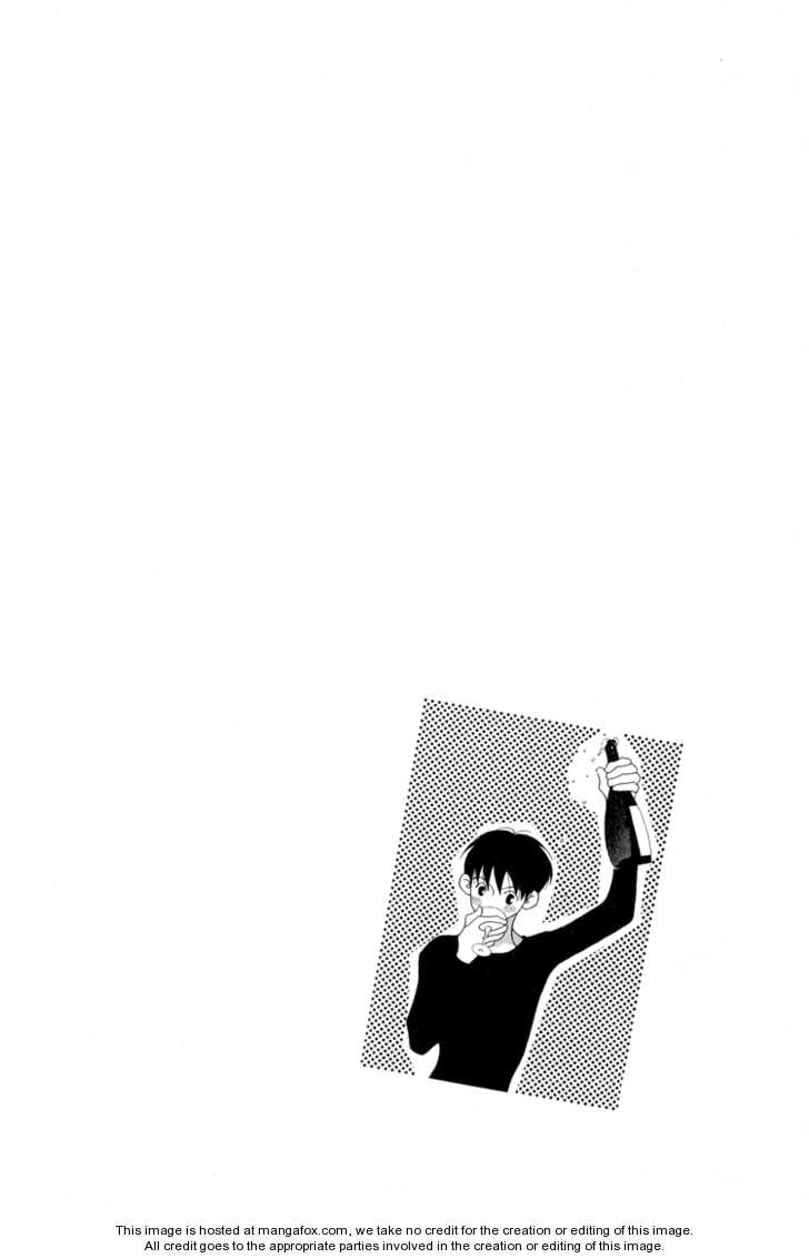 Bokutachi Otokonoko 22 Page 2
