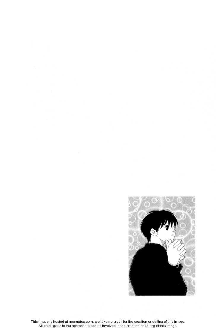 Bokutachi Otokonoko 24 Page 3