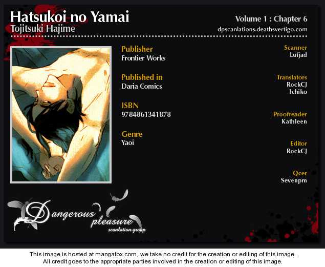 Hatsukoi no Yamai 6 Page 3