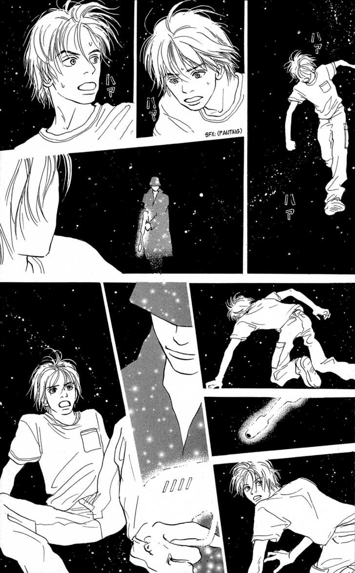 Honey Bunny 4 Page 2