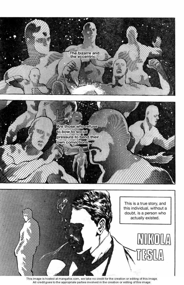 Henjin Henkutsu Retsuden 0 Page 1