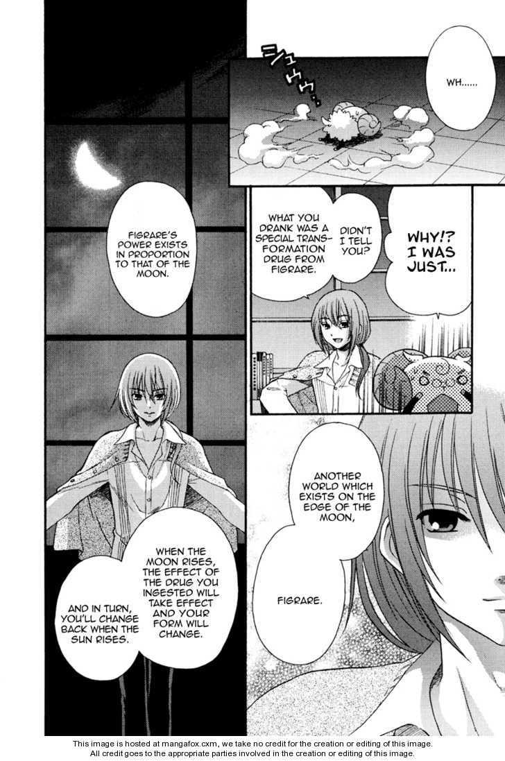 Nanatsuiro Drops 5 Page 2