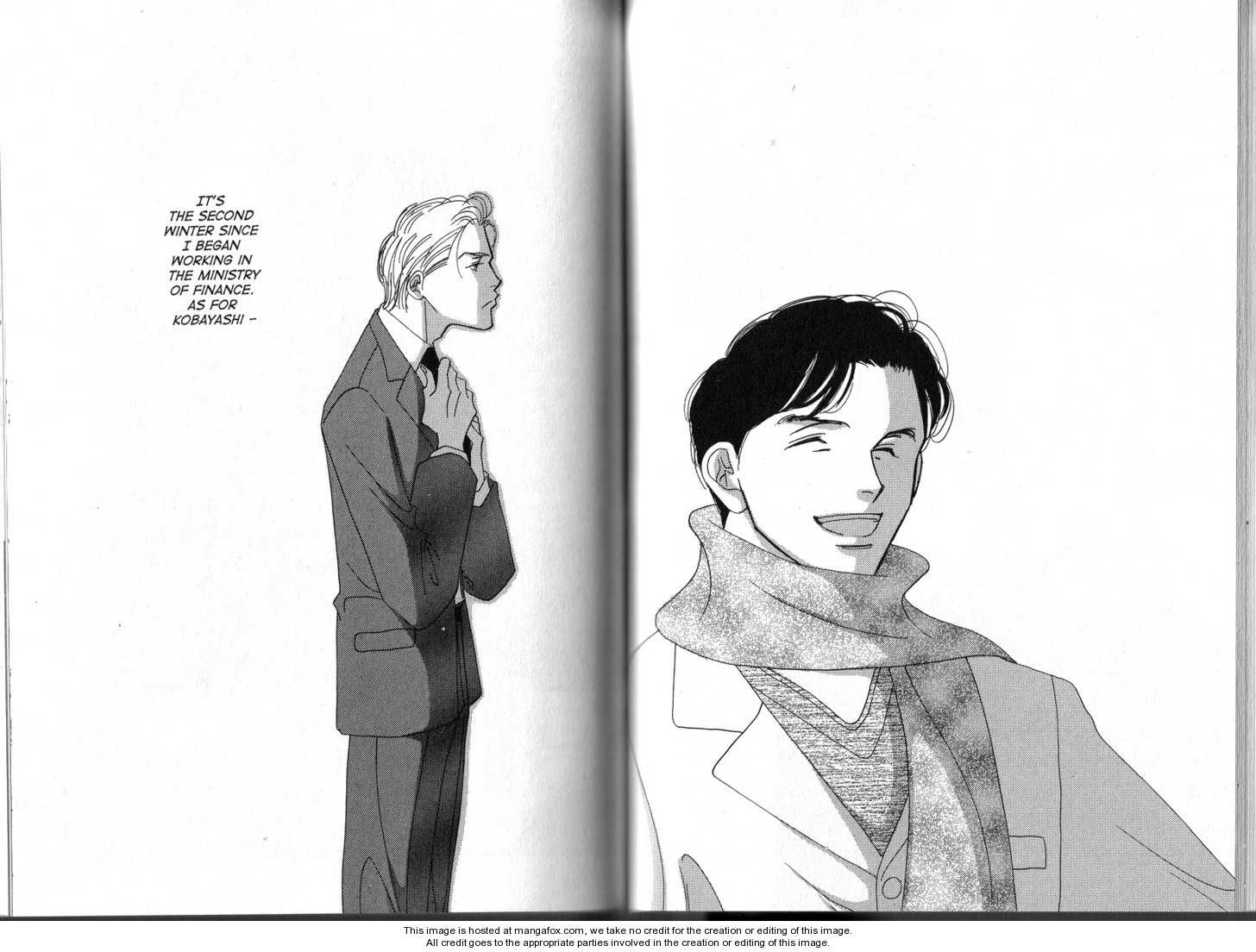Tsuki to Sandal 9 Page 1