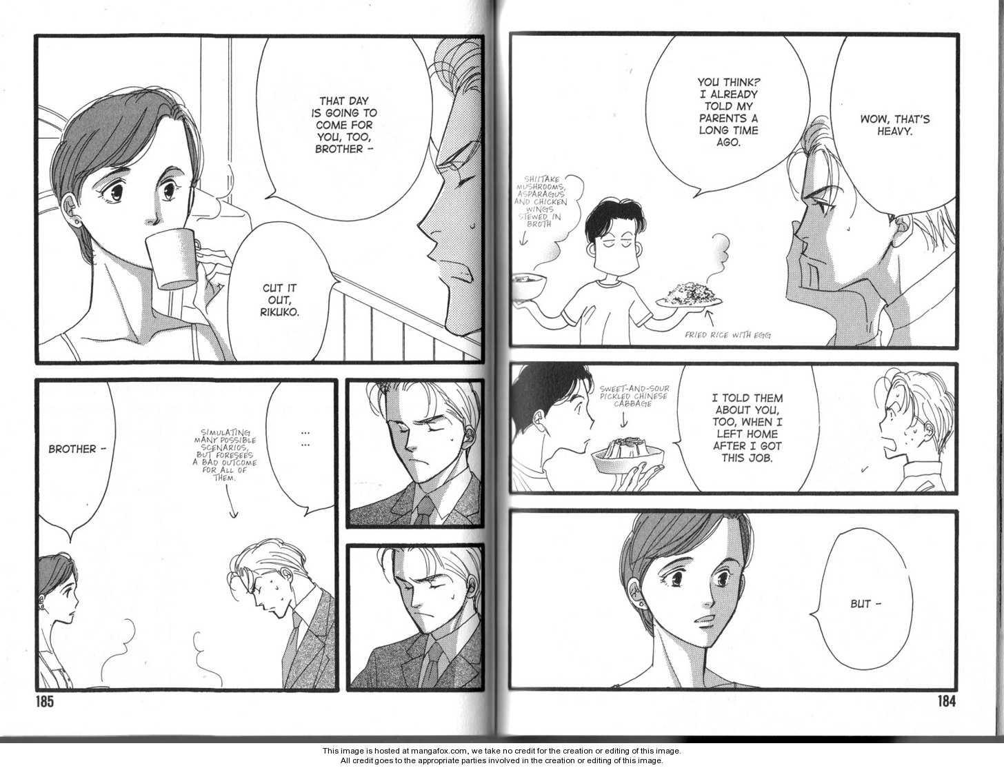 Tsuki to Sandal 11 Page 2