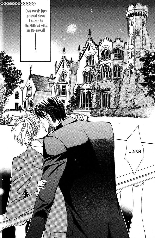 Kizoku no Aoi Seppun 2 Page 2
