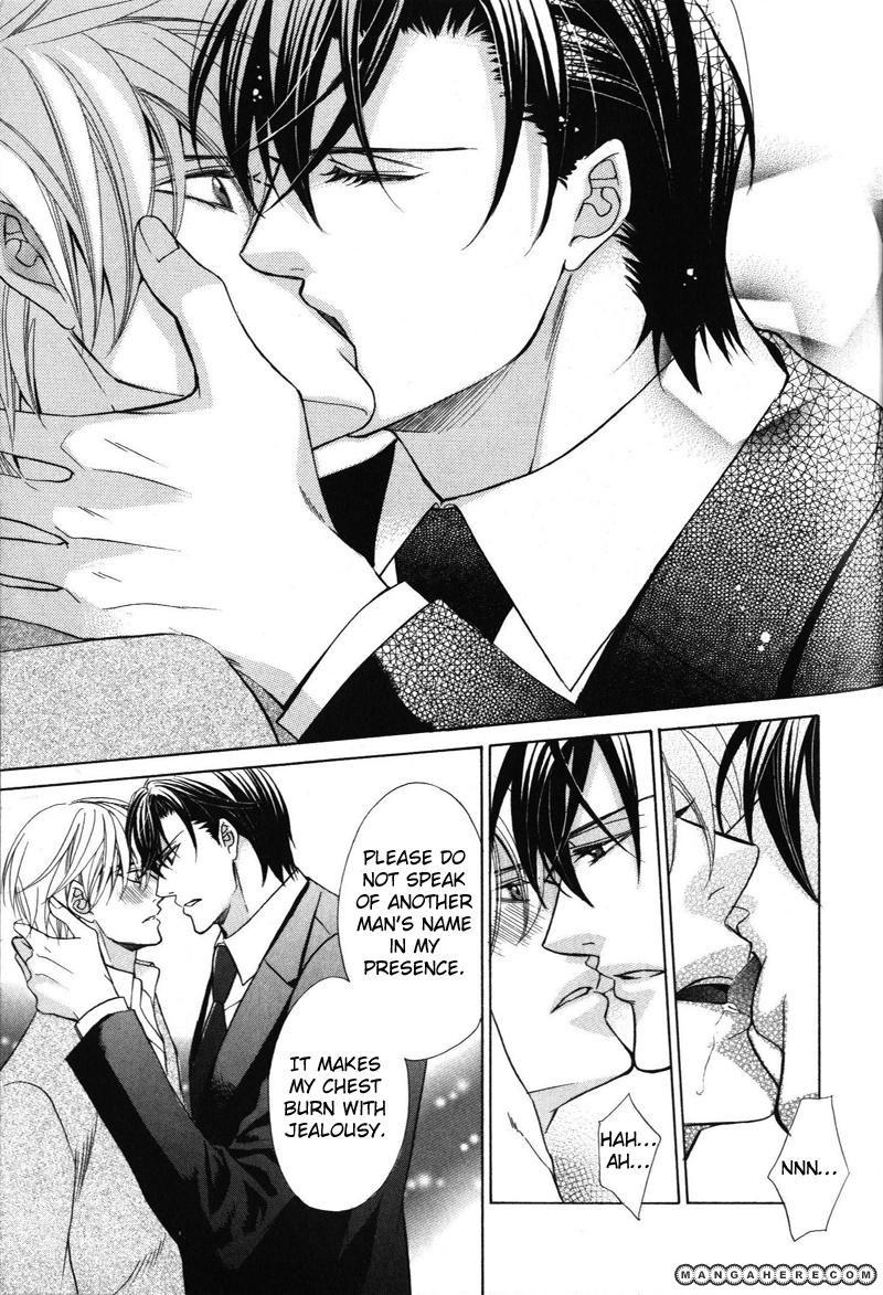 Kizoku no Aoi Seppun 6.5 Page 3