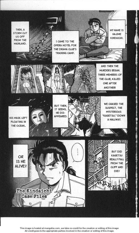 Kindaichi Shounen no Jikenbo 4 Page 1
