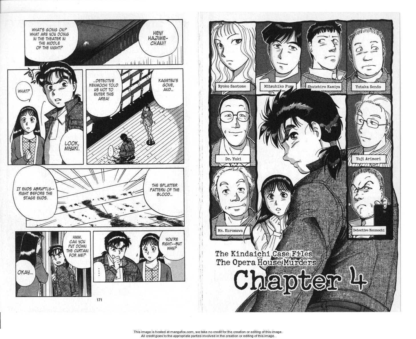 Kindaichi Shounen no Jikenbo 4 Page 2