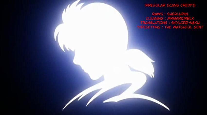 Kindaichi Shounen no Jikenbo 8 Page 2